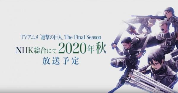 Shingeki no Kyojin: The Final Season Unblur