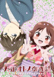 Taishou Otome Otogibanashi Episode 3 Sub Indo