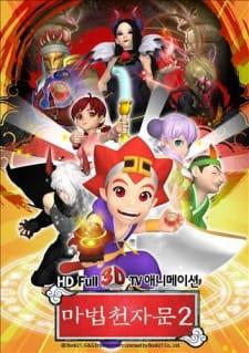 Mabeob Chunjamun Season 2