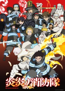Nonton Fire Force Episode 13 Subtitle Indonesia