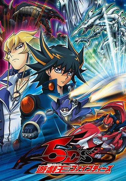 Yu-Gi-Oh! 5D's, Yu-Gi-Oh! 5D's,  Yuu Gi Ou: Duel Monsters 5DS, Yugioh 5 D's,  遊☆戯☆王5D's(ファイブディーズ)