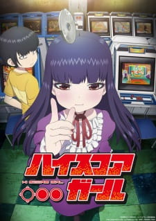 High Score Girl Subtitle Indonesia