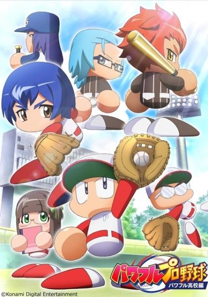 Cover Powerful Pro Yakyuu: Powerful Koukou Hen