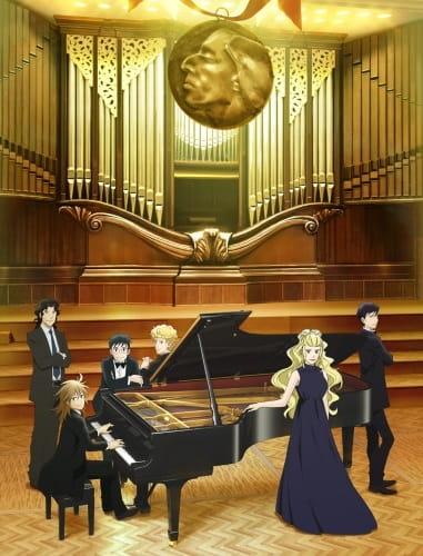 Download Piano no Mori (TV) 2