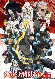 enen-no-shouboutai-ni-no-shou-2-nd-season