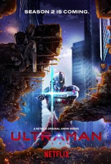 Ultraman 2ي مترجم
