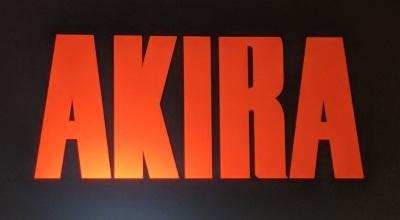 Akira (Shin Anime), アキラ (新アニメ)