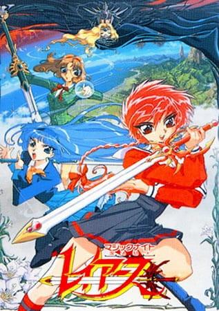 Magic Knight Rayearth, Magic Knight Rayearth,  Mahou Kishi Rayearth,  魔法騎士(マジックナイト)レイアース