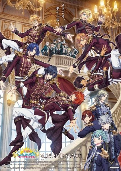 Gekijouban Uta no Prince-sama: Maji Love Kingdom