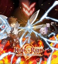 King's Raid: Ishi wo Tsugumono-tachiThumbnail 2