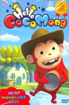 Hello Cocomong