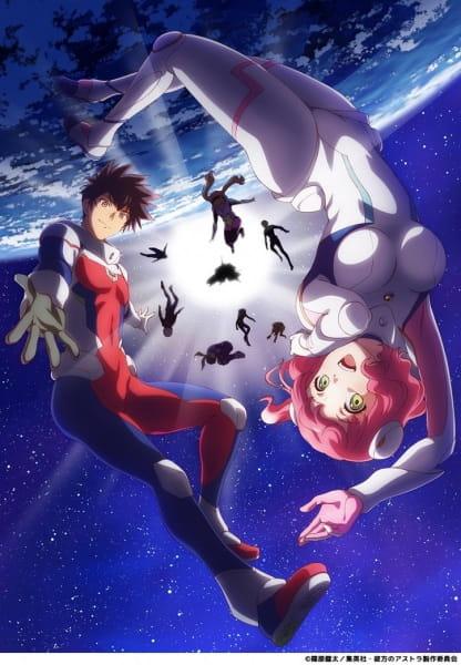 https://cdn.myanimelist.net/images/anime/1688/98797l.jpg