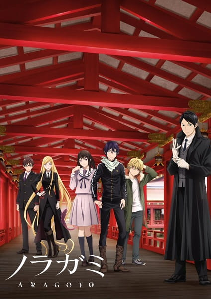 Download Noragami Aragoto