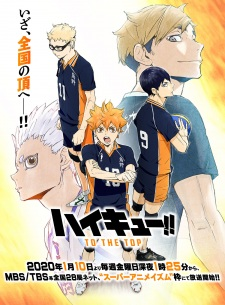 Haikyuu!!: To the Top Anime Cover