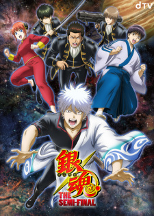 Nonton Gintama: The Semi-Final Subtitle Indonesia Streaming Gratis Online