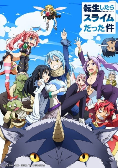 Tensei shitara Slime Datta Ken – That Time I Got Reincarnated as a Slime
