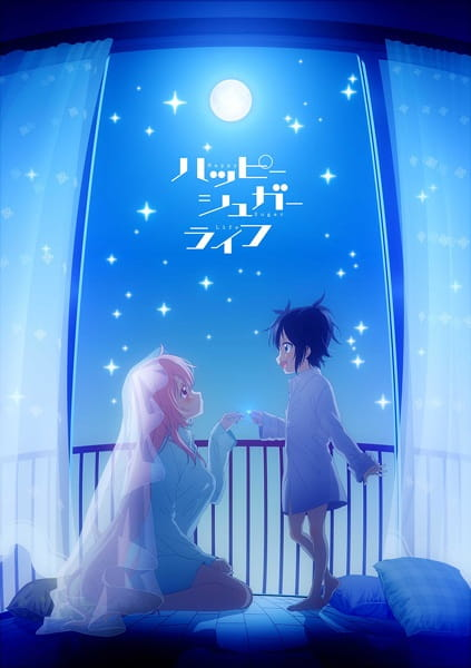 Happy Sugar Life Epizoda 12 KRAJ