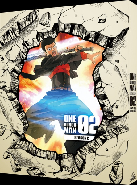 One Punch Man 2nd Season Specials Anime Cover