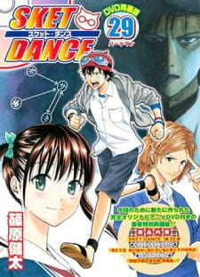 SKET Dance: Imouto no Nayami ni Nayamu Ani ni Nayamu Imouto to Sono Nakama-tachi
