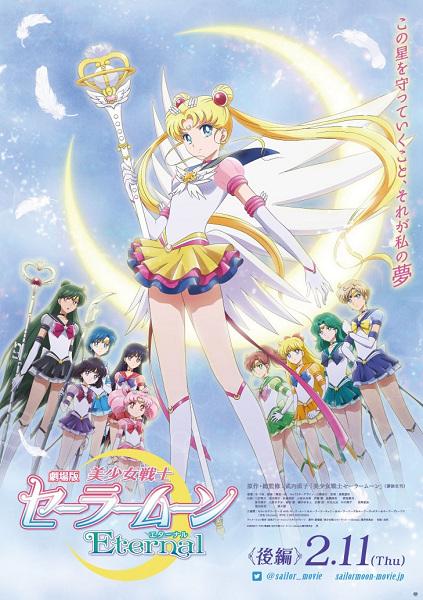 Gekijouban Bishoujo Senshi Sailor Moon Eternal