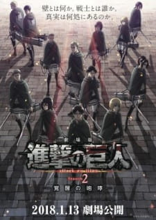 Shingeki no Kyojin Season 2 Movie: Kakusei no Houkou مترجم