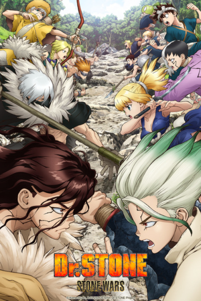 Dr. Stone: Stone Wars Anime Cover