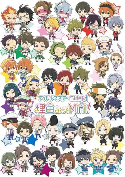 Idolmaster Side M: Wake Atte Mini!