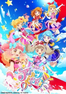 Aikatsu on Parade! (2019)