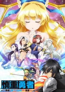download Shinchou Yuusha: Kono Yuusha ga Ore Tueee Kuse ni Shinchou Sugiru sub indo