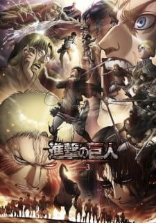 Shingeki no Kyojin 3 Part 2