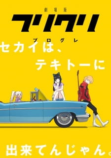 Nonton FLCL Progressive Subtitle Indonesia Streaming Gratis Online