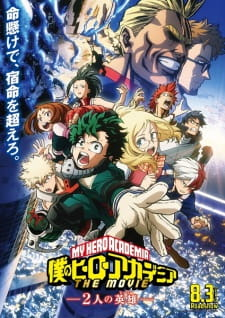 Boku no Hero Academia the Movie 1: Futari no Hero مترجم