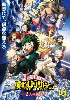 futari wa precure max heart movie 1