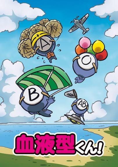 Cover Ketsuekigata-kun!
