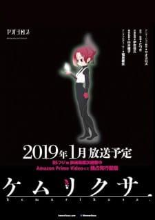 https://cdn.myanimelist.net/images/anime/1741/94887.jpg