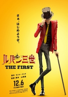 Lupin III: The First مترجم