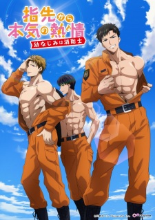 Yubisaki kara no Honki no Netsujou: Osananajimi wa Shouboushi Subtitle Indonesia