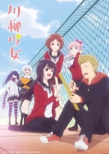 Nonton Senryuu Shoujo Episode 12 Subtitle Indonesia Streaming Gratis Online