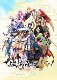 Namu Amida Butsu!: Rendai Utena Episode 04-07 [Subtitle Indonesia]