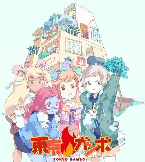 Cover Tokyo Gambo