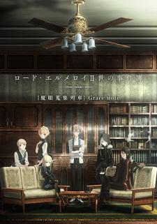 Lord El-Melloi II Sei no Jikenbo: Rail Zeppelin Grace Note – Hakamori to Neko to Majutsushi