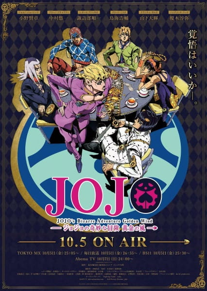 JoJo no Kimyou na Bouken Part 5: Ougon no Kaze Recaps, JoJo no Kimyou na Bouken: Ougon no Kaze - Inizio del vento aureo, JoJo`s Bizarre Adventure: Golden Wind - Determinazione, JoJo no Kimyou na Bouken Episode 13.5, JoJo no Kimyou na Bouken Episode 21.5, JoJo no Kimyou na Bouken Episode 28.5,  ジョジョの奇妙な冒険 黄金の風 Recaps