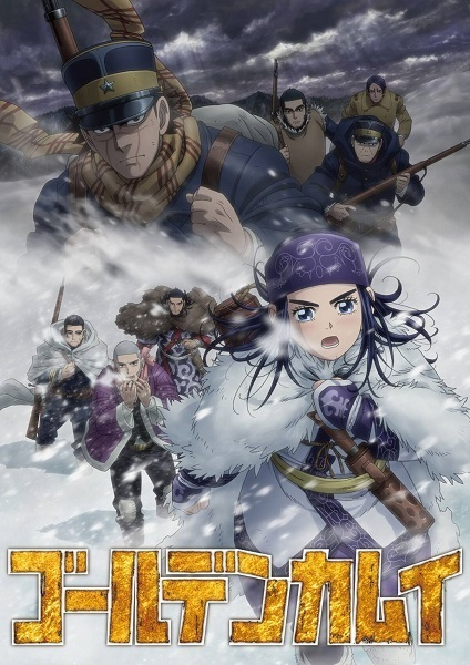 Golden Kamuy 3rd Season Anime Cover