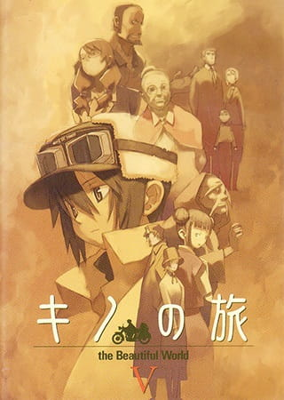 Kino's Journey, Kino's Journey,  Kino's Travels: The Beautiful World,  キノの旅 -the Beautiful World-