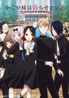Kaguya-sama: Love is War Season 2