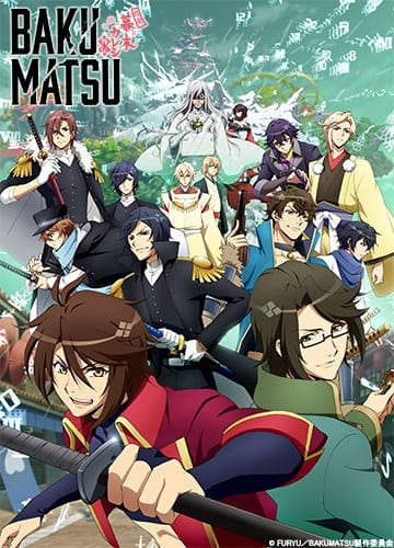 Download Bakumatsu