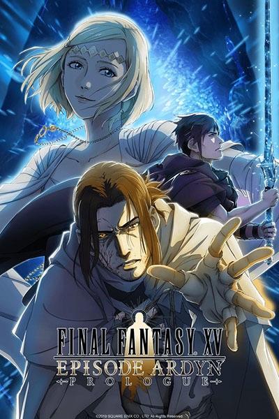 Final Fantasy XV: Episode Ardyn - Prologue