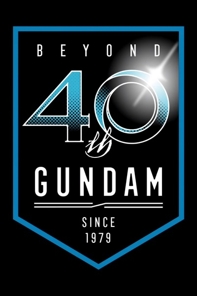 Mobile Suit Gundam G40, Mobile Suit Gundam 40th Anniversary G40 Project Special Movie