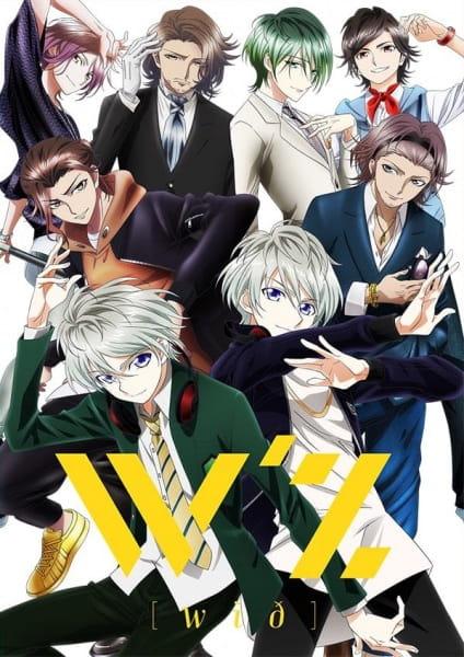 Cover W`z