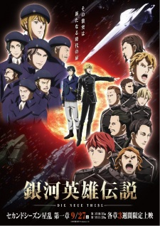The Legend of the Galactic Heroes: The New Thesis – Stellar War Part 1 (Dub)